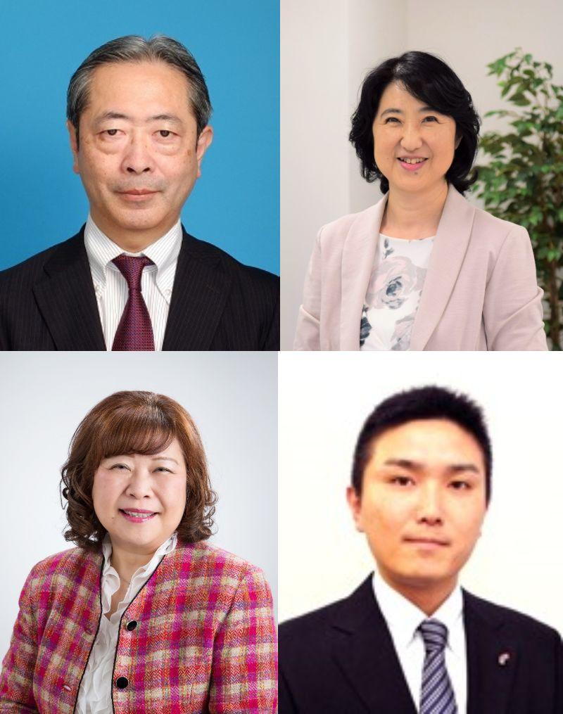 創業支援セミナー~創業塾~(全5回)オンライン開催