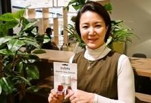 株式会社zubits Japan 代表 白川 愛