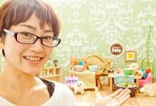 やわらかん's café 鈴木 公子